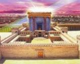 מורא מקדש